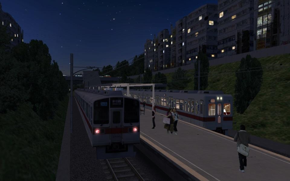 Chasinai Railway - Koriyama vonal